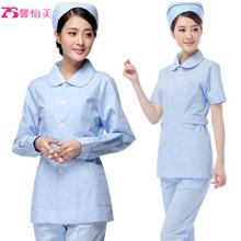 馨怡美 护士服长袖冬装分体套装夏装短袖美容服药店服工作服