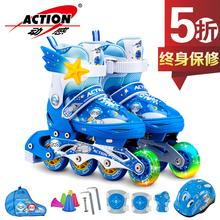 新款动感溜冰鞋儿童全套装可调轮滑鞋男女滑冰旱冰鞋8轮全闪光