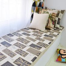 爱鹿特欧式复古帆布海绵飘窗垫榻榻米垫订做地板窗台坐垫定做