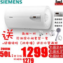 买1送5!带联保+安装!SIEMENS/西门子 DG50135TI 50L电热水器!