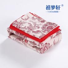 禧梦轩美式全棉床品四件套田园风斜纹印花套件床上用品