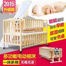 包邮婴儿摇篮床新生儿实木电动摇篮床可加长宝宝摇床智能童床中床