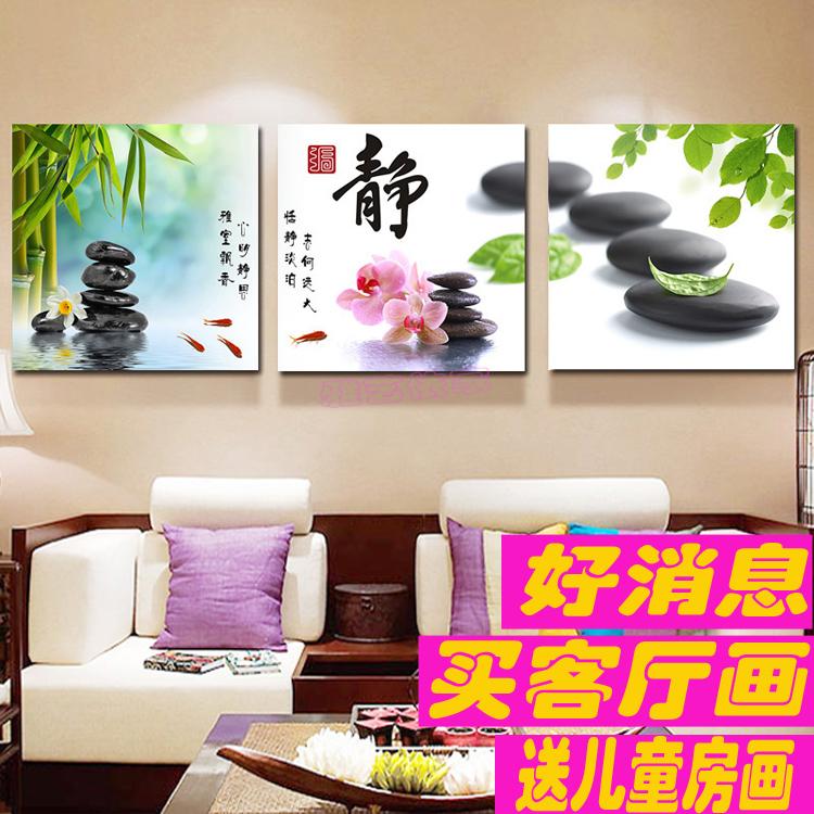 现代客厅装饰画沙发背景墙三联画水晶无框画字画静办公室挂画壁画