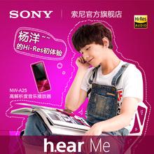 [杨洋代言]Sony/索尼 NW-A25 MP3/4音乐播放器 多彩 h.ear