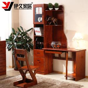 伊久 全实木连体书桌柜电脑桌组合书架 书房家具实木书柜柏木书橱价