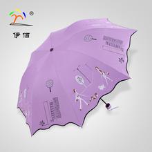 雨伞折叠太阳伞女超轻防紫外线晴雨伞黑胶超大防晒遮阳三折创意伞