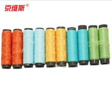 京维斯专用弹力丝莱卡线氨纶线 用于羊绒衫袖口 领口 下摆增加弹