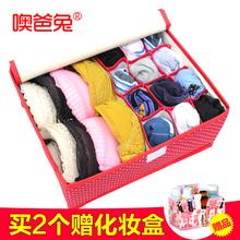 (二合一)牛津布纺内衣收纳盒 文胸内裤袜子收纳箱整理储物箱包邮