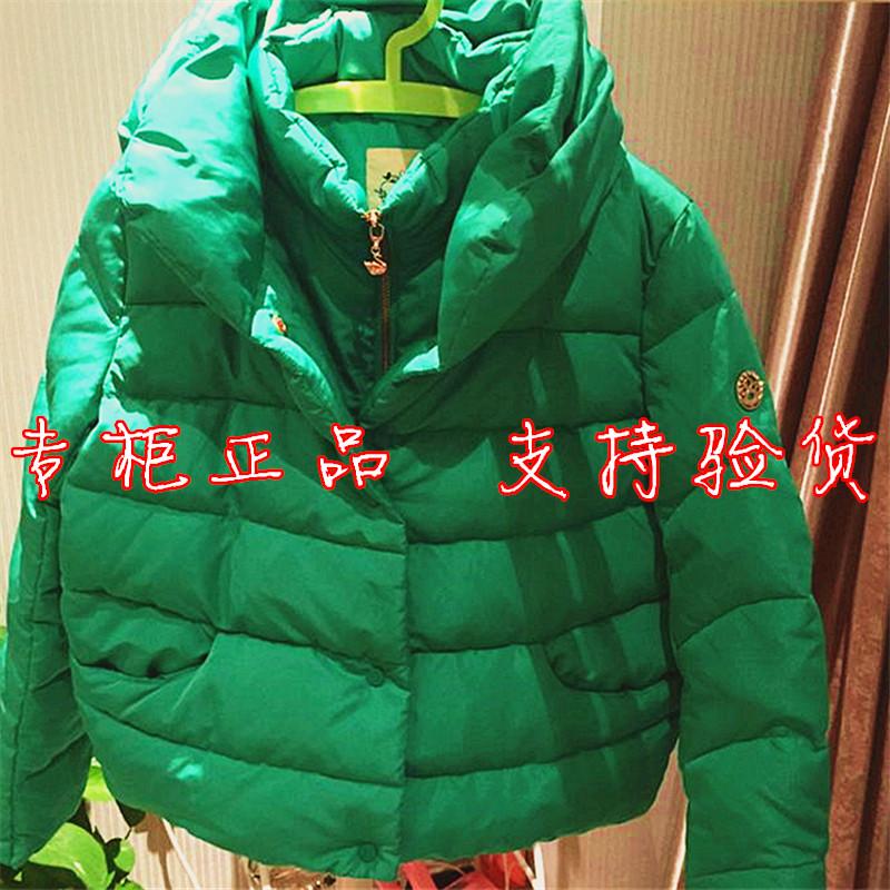 专柜正品代购拉夏贝尔2015冬装羽绒服加厚高领外套女短款30006179