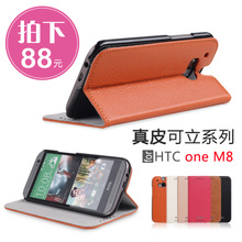 K-OK one m8手机套 m8t手机壳 m8 eye保护套m8皮套真皮翻盖式护套