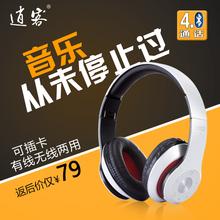 查看逍客 D15 头戴式蓝牙耳机无线MP3耳机播放器运动手机电脑耳麦插卡