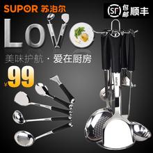 查看苏泊尔铲勺套装 厨房厨具不锈钢铲勺六件套 炒菜锅铲子 漏勺 汤勺
