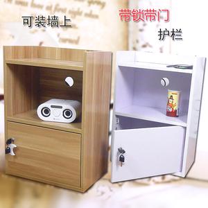 迷你简易带锁床头柜简约储物柜带门 实木床边柜单个柜子 小柜子窄