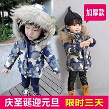 查看儿童冬款外套2016款男童女童棉衣棉袄保暖外套宝宝冬装春装加厚款