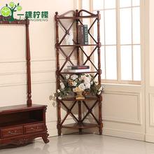 欧式实木角架客厅组合层架多功能置物架时尚美式收纳架落地花架