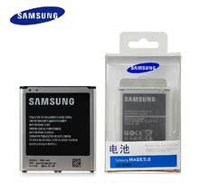 三星 i9152电池I9150P gt-i9158原装电池G3858 sch-p709手机电池