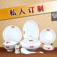 陶瓷餐具私人订制餐具酒店用品饭店餐厅高级骨瓷样板房摆台