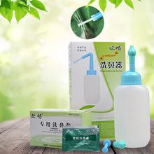欧畅成人儿童喷雾式洗鼻器 鼻炎专用鼻腔冲洗器 包邮送洗鼻盐