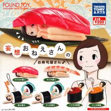 查看TARTS日本正版散货【妄想寿司娘 躲在寿司里的缘子 挂件全6种】
