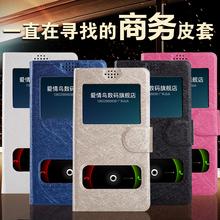 查看金立E3手机皮套 GN305 GN810 V182 E5 E6 E8手机套 手机壳 保护套