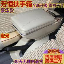 五菱宏光扶手箱2017款宏光S扶手箱宏光V专用中央扶手箱改装配件