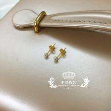 查看千寻百合3~4mm强光天然珍珠耳钉 925银镀金馒头珠 迷你精致小灯泡