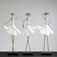 爱蒂可 贝壳女郎铁艺装饰品摆件办公室客厅电视柜摆件 创意礼物