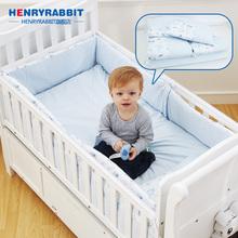 henryrabbit婴儿床床围5件套 婴儿床上用品套件秋冬纯棉婴儿床围