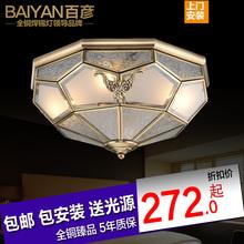 3头欧式全铜led吸顶灯客厅灯阳台灯卧室灯简约大气圆形吸顶灯创意