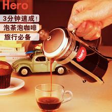 查看Hero 咖啡壶 家用不锈钢 法压壶 玻璃冲茶器法式滤压壶法压式滤杯