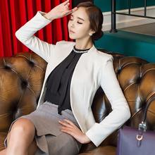 韩诗兰职业装时尚女装秋装套装长袖女工作服正装套裙ol职业套装裙