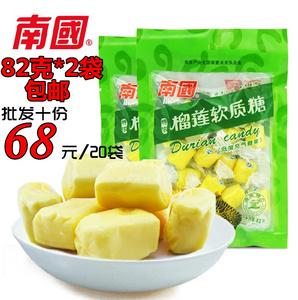 榴莲糖 海南特产 南国特浓榴莲软质糖82g*2袋 喜糖果零食品批发