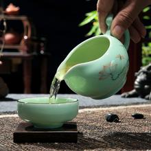 邱公子 龙泉青瓷茶具 公道杯手绘茶杯分茶器茶海公杯