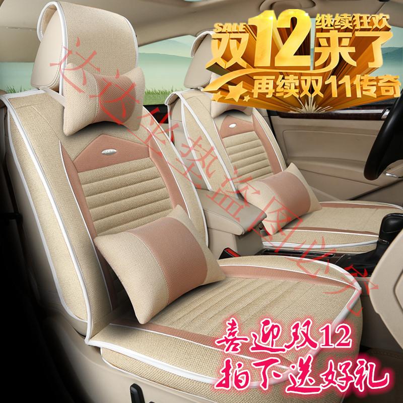 汽车坐垫新款四季亚麻全包雪佛兰赛欧乐风科鲁兹捷达朗逸专用座套