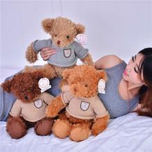 毛衣泰迪熊公仔大号毛绒玩具可爱布娃娃抱抱熊玩偶儿童女生日礼物