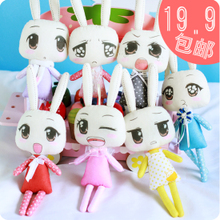 布朵原创手工diy布偶材料包毕业纪念礼物公仔娃娃布艺兔兔上班族