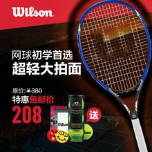 查看Wilson威尔胜 初学者男女士网球拍正品 威尔逊单人网球拍训练套装