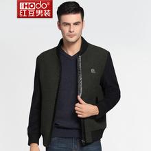 查看红豆男装秋冬新品修身版毛呢拼接男士夹克 呢子外套羊毛呢 男3067