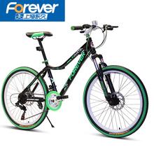永久山地车21速24寸女式山地车女款自行车儿童山地铝合金和高碳钢