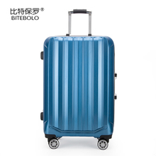 查看时尚新品PC万向轮拉杆箱20/24寸亮面铝合金杆铝框行李箱男女通用