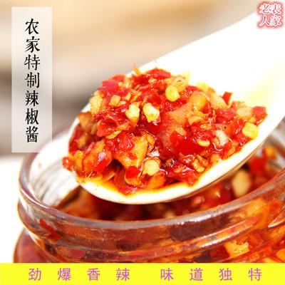 农家手工自制江西特产拌面香辣玻璃瓶罐装特辣蒜蓉辣椒酱500g包邮