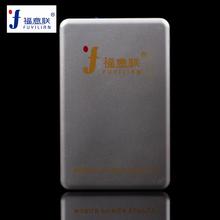福意联冷藏盒 10000mAh 毫安 选配外置电池 FYL-YDS- C D专用