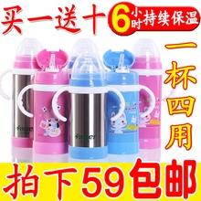 查看进口304抗菌不锈钢双层保温奶瓶婴儿宝宝宽口径带手柄儿童吸管杯