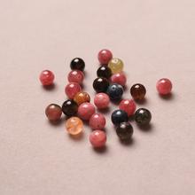 查看纯天然巴西正品碧玺散珠7mm 极品串珠子 DIY水晶半成品手链单珠