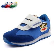 童鞋 男孩女孩子透气运动鞋3-4-5-6-7-8-9-10-11-12-13岁网布鞋防