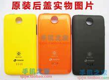 查看天语小黄蜂w619后盖天语T619手机后盖E619原装后盖 电池盖 手机壳