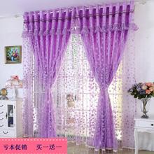 查看田园风卧室客厅高档遮光碎花成品布艺窗帘布料定制特价清仓包邮