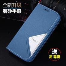 查看海信U860 EG968B E910 E860 ET919手机壳 手机硅胶套皮套边框防摔
