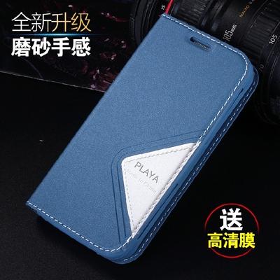 夏朗n900手机套 联想 S870e S720 S820 S868t手机皮套外壳保护套1