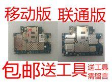 查看小米3主板 小米M3  16G 64G 移动版 联通 电信 小米3拆机主板